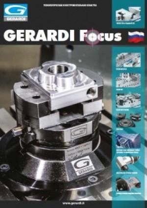 Ознакомтесь с новой брошурой Gerardi на русском языке